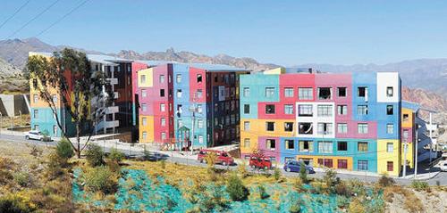 Fachadas Fotovoltaicas en Edificios de Viviendas