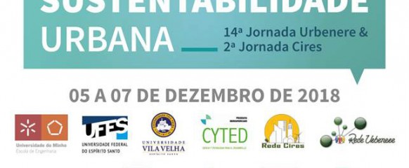 Congreso de Sustentabilidad Urbana
